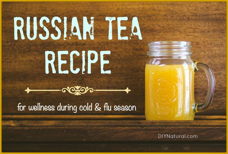 I make this Russian Tea recipe for use during cold and flu season, or at the first sign of illness. Nothing feels better on a sore throat than hot Russian tea!