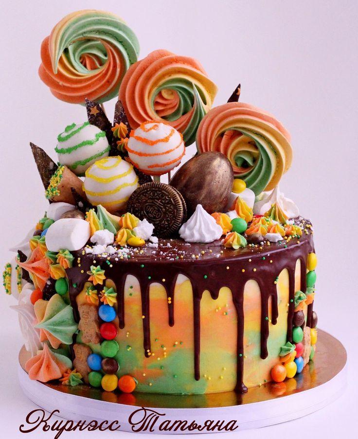 Картинки с тортиками и конфетами, днем рождения сестра