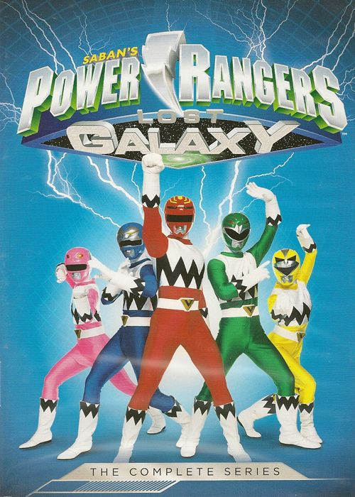 Movie Night, featuring Power Rangers Lost Galaxy Season (DVD)