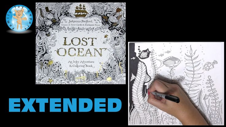 Lost Ocean Johanna Basford Adult Coloring Book Floral Fish Ex