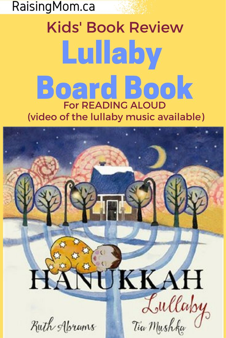 Board Book Review: Hanukkah Lullaby by Ruth Abrams - STARRED REVIEW-  A loving tribute to the celebration of Hanukkah, blending gorgeous, hand-painted illustrations with a charming lullaby. Description: This title is part of the delightful Baby Lullaby series to read to young kids ages 0-4.  Babies will enjoy hearing the lyrical text by Ruth Abrams read aloud as they view the engaging illustrations by Tia Mushka.  The text is sparse and very generally describes the illustrations and…