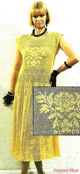 Листая старые журналы по вязанию можно найти много актуальных на сегодня моделейЭто платье в филейной технике тому пример.. Классика всегда в моде! http://www.liveinternet.ru/