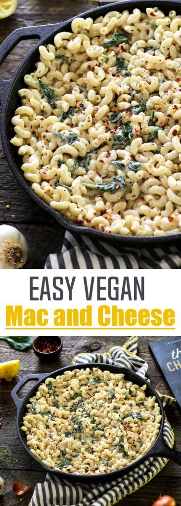This Easy Vegan Mac and Cheese w/ Garlic Spinach is the perfect way to celebrate this national holiday! Gluten-free Easy Vegan Mac and Cheese w/ Garlic Spinach - http://veganhuggs.com/easy-vegan-mac-and-cheese/