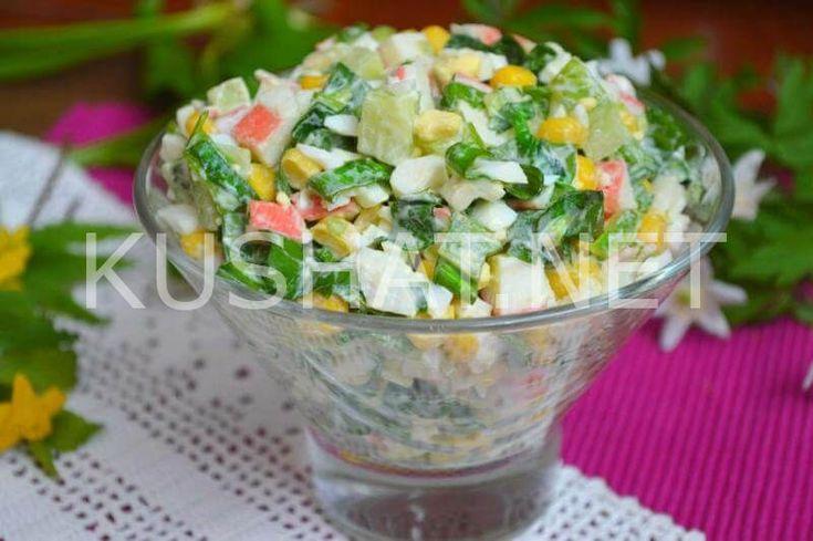 Весенний салат с черемшой и крабовыми палочками. Пошаговый рецепт с фото