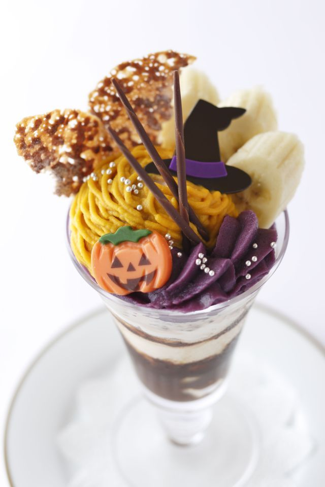 資生堂パーラーにハロウィン限定のかわいいパフェが登場! - macaroni