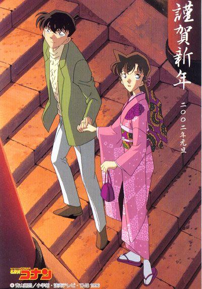 detective conan/Shinichi and Ran