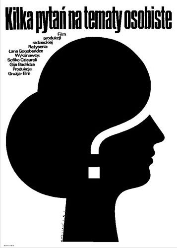 Movie Poster by Mieczysław Wasilewski (b. 1942), 1978, Some Questions on Personal Subjects. #PolishPoster
