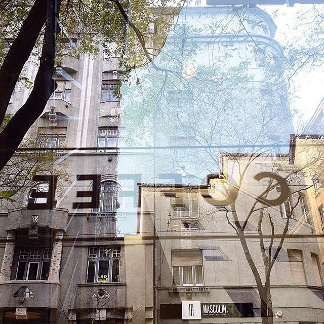 Coffee shop perspective meets building  double exposure #doubleexposure #multiexposure #multipleexposure #building #Budapest #Hungary #2015 #coffee #perspective #windows #tree #buildings #dxe #dxp #D_expo #thisishungary #twocitiesbudapest #craighullphoto