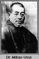 Photo of Dr Mikao Usui