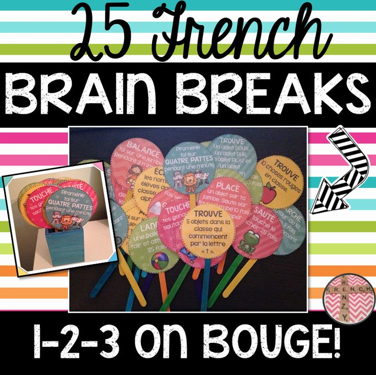 This product includes 25 French Brain Breaks that you can use with your class when you think they are in need of a short break or during your DPA program. Each brain break takes on average two minutes to complete.  You may choose to use this with your whole class or with specific students who may require it more often than others. You can either choose an activity at random, have the student choose one or do several activities for a few minutes.