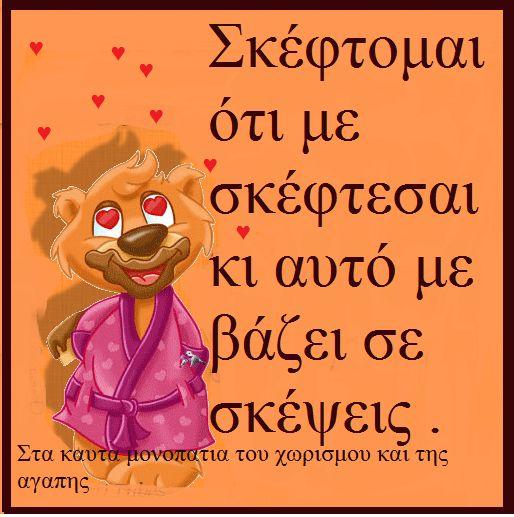Καλο μεσημερι φιλαρακια:-) :-) :-)