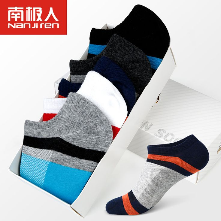 Jun 10, · Personally, I hate shoes and socks with shorts for men; it is only trumped by sandals and socks. These are a good option as they are comfortable, don't need socks and will look good with shorts.