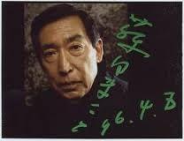 「藤田まこと」の画像検索結果