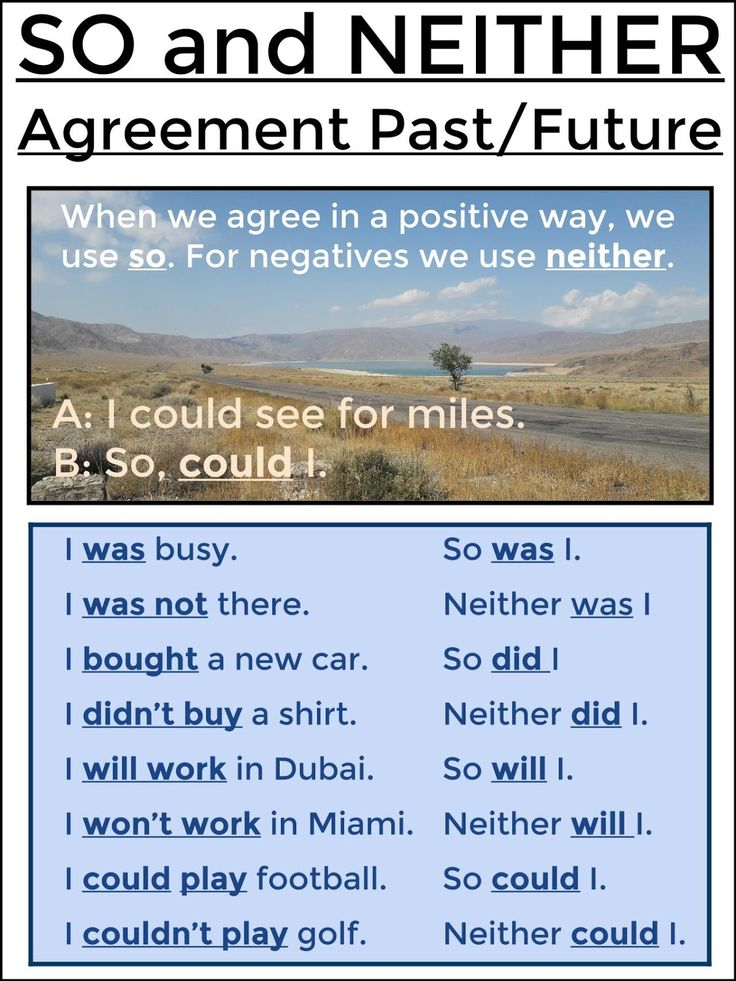 SO and NEITHER - Agreement (Past / Future)