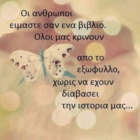 Das stimmt