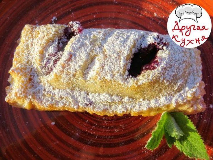 Вкуснейший вишневый пирожок, как в Макдональдсе (наш вариант)