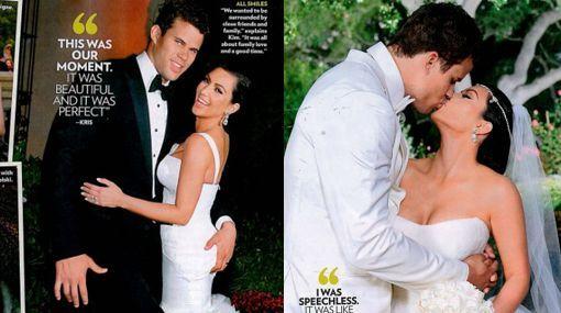 Fotos Bodas Famosas Bodas Reales Bodas Actrices Bodas Originales Vestidos Trajes: Kim Kardashian