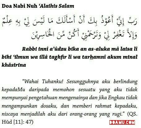 Doa Nabi Nuh 'Alaihis Salam