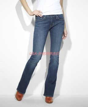 Shop with lots of export name brand jeans--some have small defects, but they are noted in the pictures