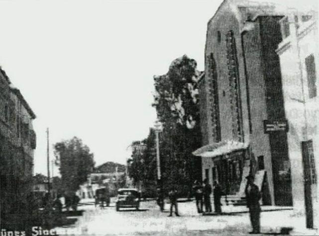 #mersin Güneş Sineması 1960 lar..