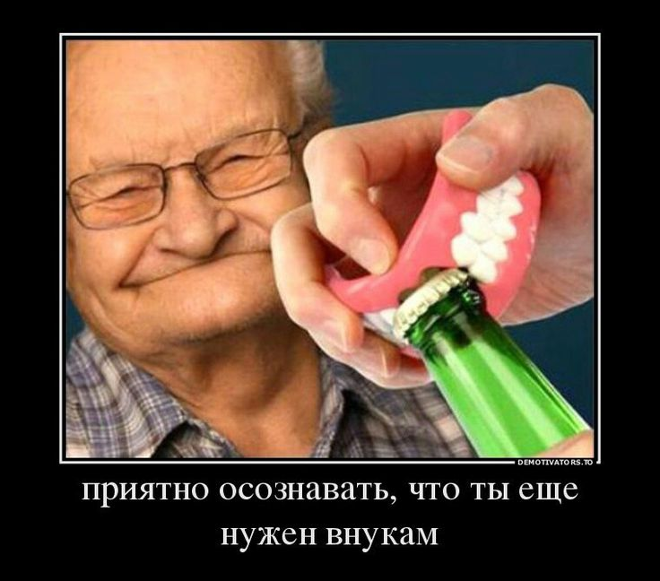 Смешные картинки про зубных техников, коронами надписями