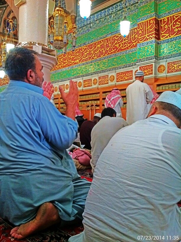 #Itikaf at Nabawi