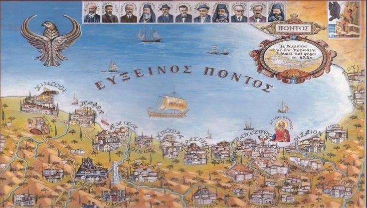 Ένα εκπληκτικό φαινόμενο που επιβιώνει μέχρι τις μέρες μαςΗ οριστική διαμόρφωση των πληθυσμών στην Ελλάδα και την Τουρκία καθορίστηκε από τη συνθήκη της Λωζάννης τον Ιoύλιο του 1923. Η συνθήκη πρόβλεπ