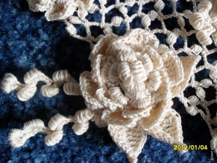 Una bella flor.... parte de un delicado diseño de un tejido irlandés....