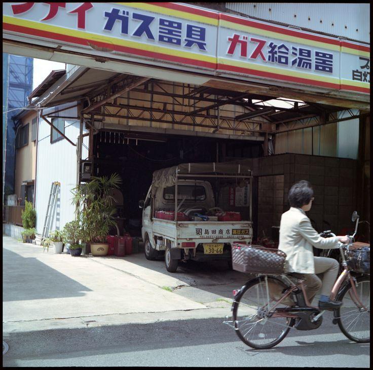 Nezu, Tokyo, moominsean