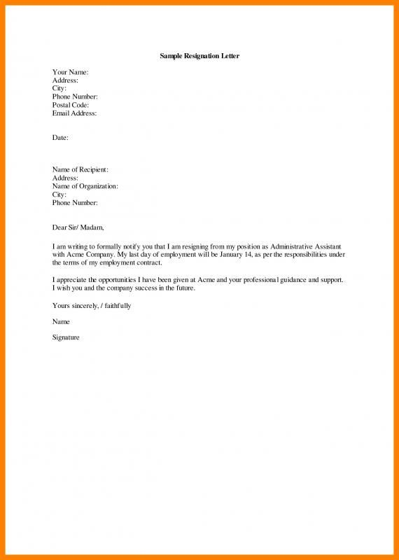 Resignation Letter Template Simple Notice To Employer Example