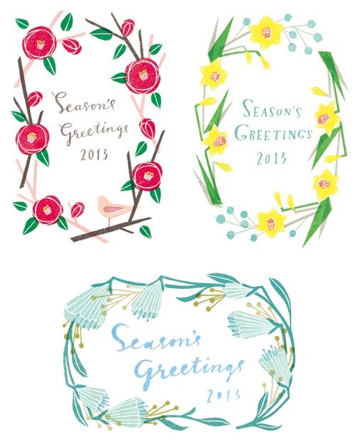 New Year card catalog : Masako Kubo