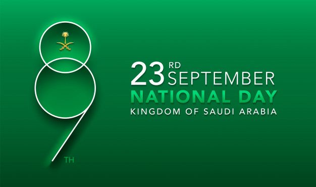 Logo Design Anniversary 89 Years The National Day Of The Kingdom Of Saudi Arabia National Day Logo Design National Days In September