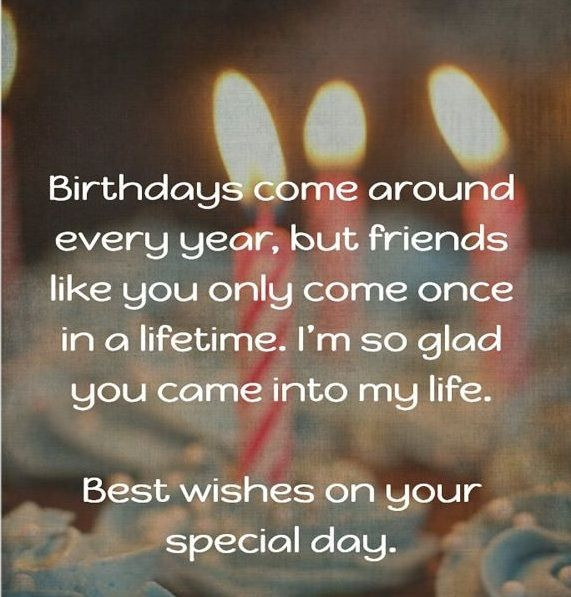 Birthday Wishes For Best Friend Quotes Tumblr: 780 Best BIRTHDAY WISHES ϸ� ϸ� ϸ� Images On Pinterest