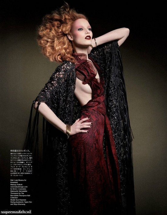Supermodels.nl Industry News - Suvi in 'A Glamour Once Revealed'...