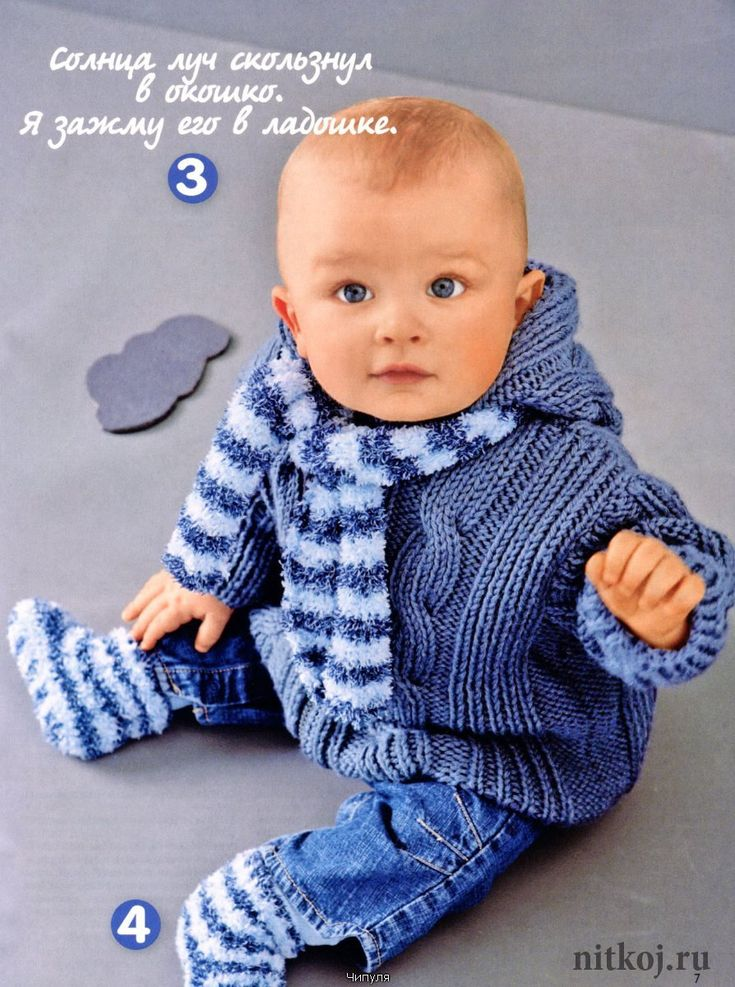 Пальто спицами с капюшоном для мальчика