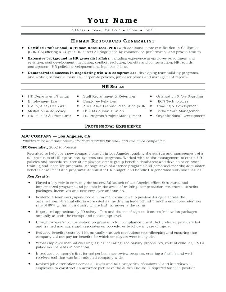 Sample Hr Resumes With Images Hr Resume Job Resume Samples
