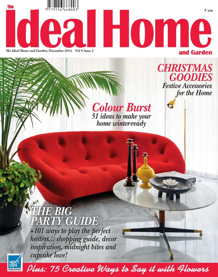 get your digital copy of the ideal home and garden india magazine december 2014 issue on magzter and enjoy reading it on ipad iphone android devices - Home Magazine India
