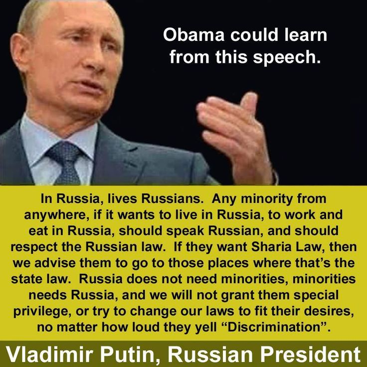 Putin lays down the law on immigrants coming to Russia, and it has Obama shaking in his boots. Other countries are falling in with Putin. Russia's strict immigration policies are some of the hardest in the world to meet. … More...