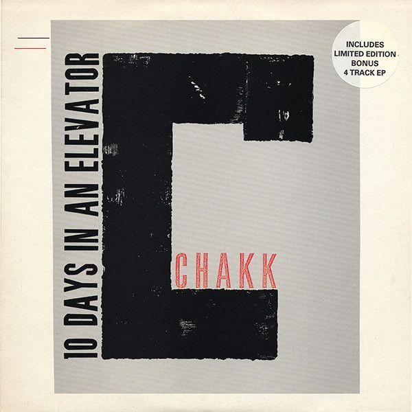 Chakk 10 Days In An Elevator Chakk 10 Days In An Elevator Vinyl Lp Album At Discogs Br In 2020 Photo Album Design Album Design How To Draw Hands