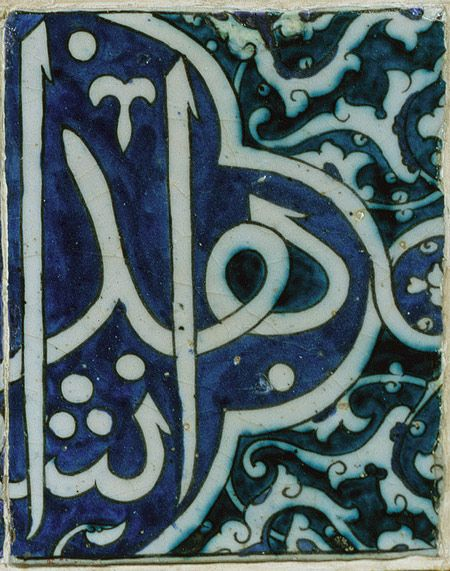 Tile panel [Syria] (58.90.1a-g) | Heilbrunn Timeline of Art History | The Metropolitan Museum of Art