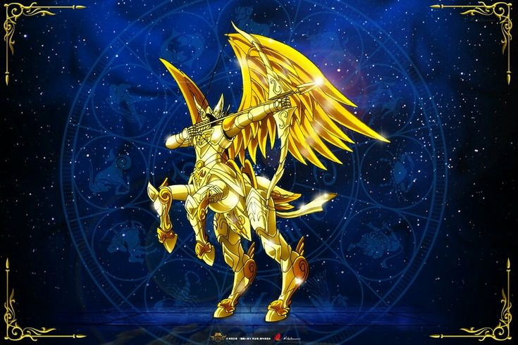 Sagitario Kamui Divina Saint Seiya Soul of Gold
