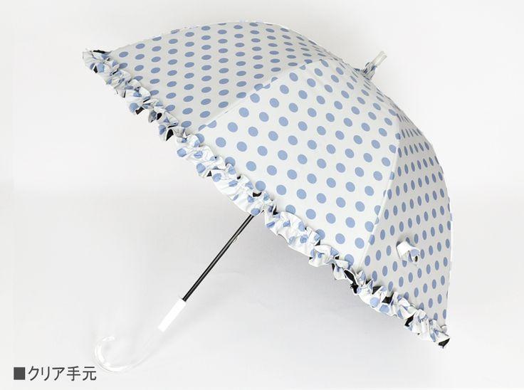 完全遮光日傘 ドームフリル水玉
