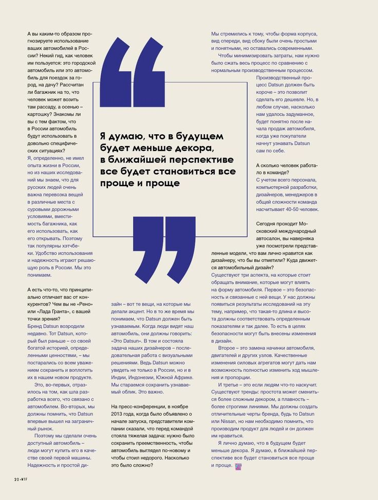 #ClippedOnIssuu from WTF - What The Finance #12 (The winter of our discontent)