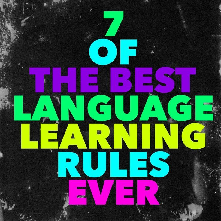 7 of the best language learning rules ever french high school lesson plans learning spanish. Black Bedroom Furniture Sets. Home Design Ideas