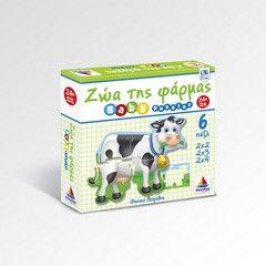 Puzzle Ζώα της φάρμας (6 παζλ 2Χ2, 2Χ3, 2Χ4)