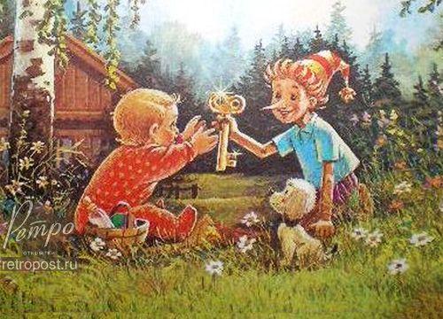 Открытка с днем рождения, Поздравление с днем рождения! Буратино дарит малышу золотой ключик, Зарубин В., 1993 г.