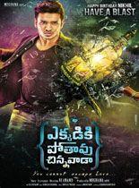 Ekkadiki Pothavu Chinnavada (2016) Telugu Full Movie Watch Online NewScr Free Fullmovie1k.com