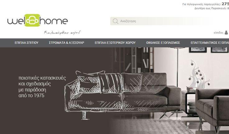 Welhome - Έπιπλα   Online Καταστήματα - Webfly