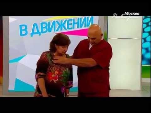 Сергей Михайлович Бубновский - Суставная гимнастика - YouTube