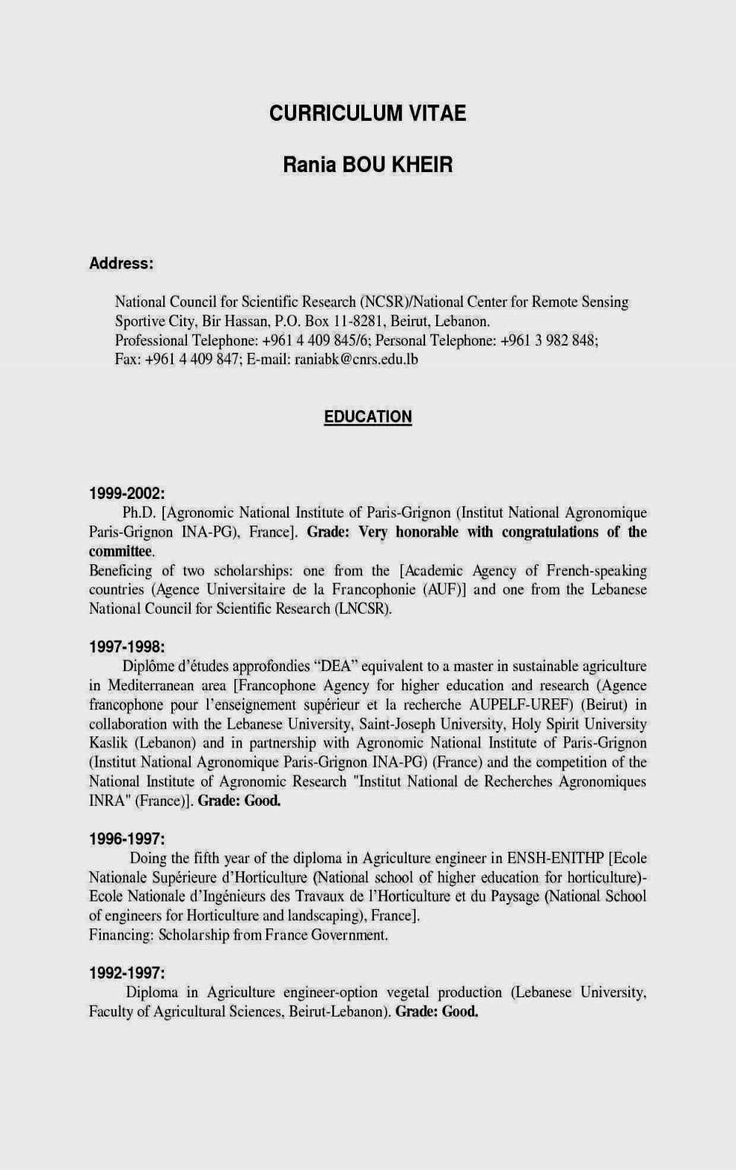 Thank You Template Word in 2020 Job resume template